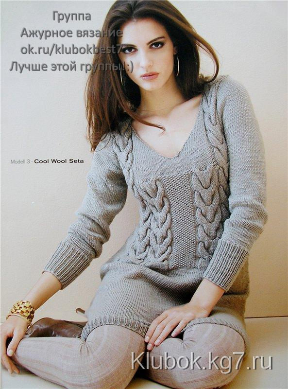 МИНИ-ПЛАТЬЕ ИЗ COOL WOOL SETA